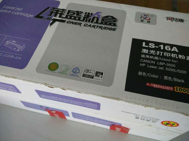 莱盛LSWL-Q2612X大容量粉盒黑色硒鼓(惠普1010/1018/1020/1022/3015/3020/3030/3050/LBP2900/3000) 晒单图