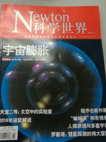 Newton科学世界 科普期刊2018年7月起订全年杂志订阅新刊预订1年共12期 晒单图
