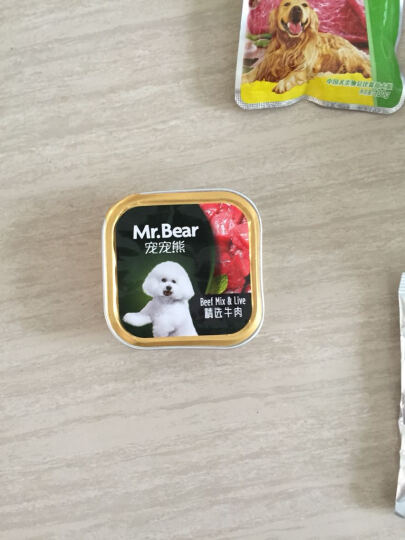 比瑞吉天然粮 小型犬成犬粮 幼犬粮 贵宾泰迪狗粮 小型成犬粮1.5KG 晒单图