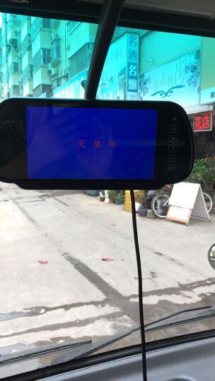 万里目货车倒车影像红外线高清夜视12-24V大巴车卡车收割机工程车CCD摄像头 货车倒车摄像头+7寸后视镜式MP5蓝牙屏 晒单图
