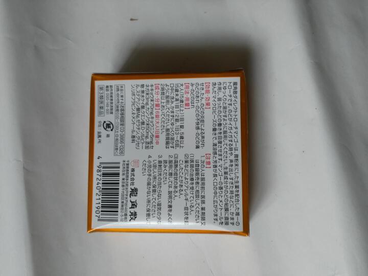 日本直邮 龙角散舒缓咽喉疼痛化痰止咳雾霾天气可舒缓清咽利喉儿童可服用 龙角散90g 晒单图