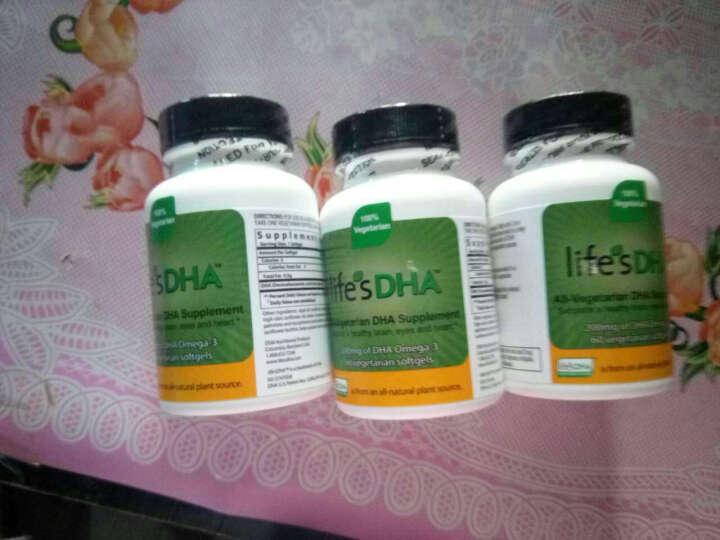 爱乐维 Elevit 备孕孕妇复合维生素2段叶酸营养DHA胶囊 单瓶 晒单图