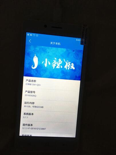小辣椒 红辣椒GM-Q5+ 全网通4G智能手机 双卡双待 白色 晒单图
