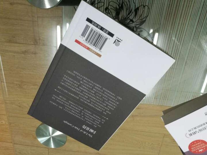 卡耐基全集6本 人性的弱点 卡耐基成功学 卡耐基传 人性的突破 语言的艺术 成功励志书籍 晒单图
