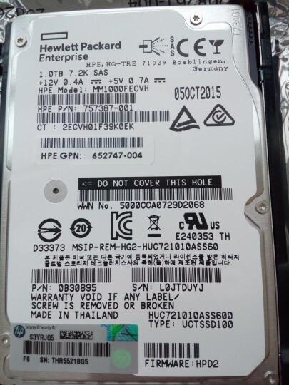 惠普(HP)服务器硬盘 G5 G6 G7通用 SAS 2.5英寸 1TB  SAS 7.2K 3.5英寸 晒单图