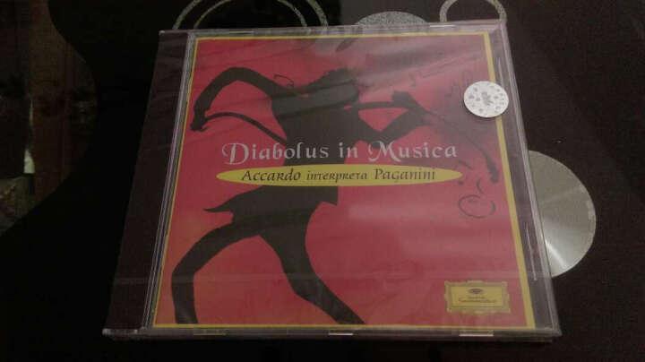 【中图音像】帕格尼尼:魔鬼的颤音/阿卡多 Diabolus in Musica 晒单图