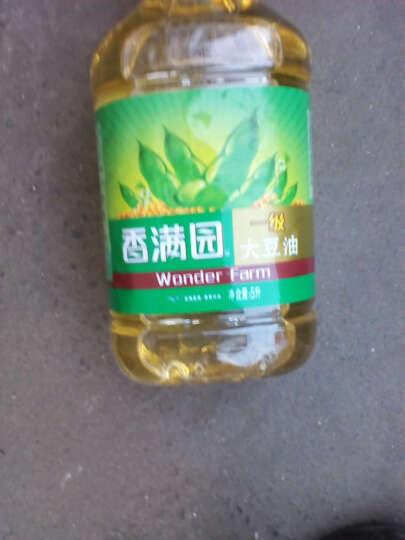香满园 大豆油5L【仅配送山西太原】 晒单图