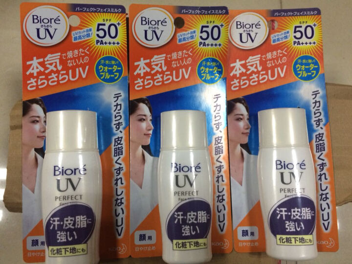 日本 碧柔(BIORE)慕斯洁面泡沫洗面奶150ml/瓶 清爽补水洁面乳 清爽补水型 晒单图