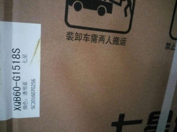 七星(SEVEN STAR)7.2公斤波轮洗衣机全自动婴儿 小 型迷你XQB72-QX5A 晒单图