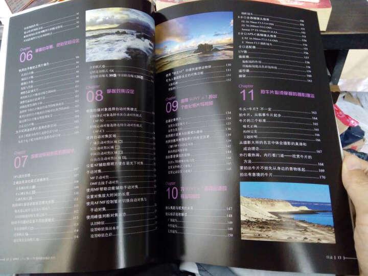 SONY a7/a7R/a7S数码微单摄影圣经 晒单图