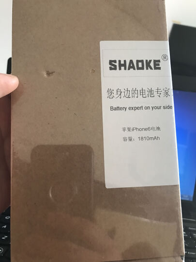 SHAOKE手机内置电池 适用于苹果iPhone6/6s/5/5s/4s/PLUS代 iphone6S电池+拆机工具套装 晒单图