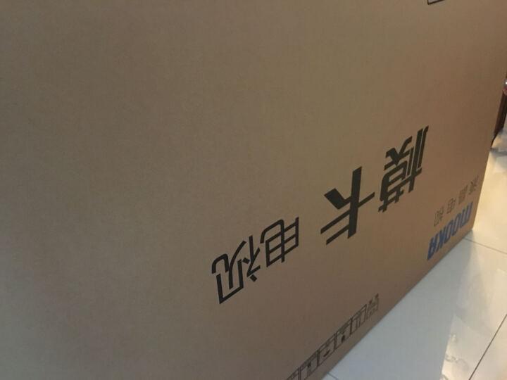 模卡(MOOKA)U70H3 海尔70英寸 4K安卓智能网络纤薄窄边框UHD超高清LED液晶电视(金色) 晒单图