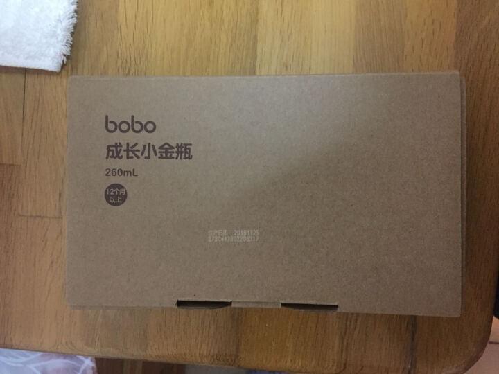 乐儿宝(bobo)PPSU宽口径奶瓶 吸管带手柄(260ml白色) 晒单图