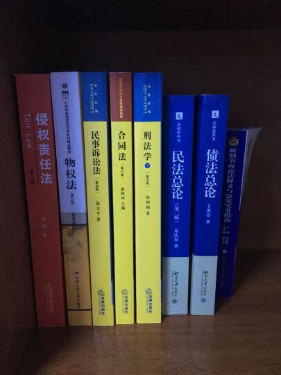 物权法(第三版)/21世纪高等院校法学系列精品教材 晒单图