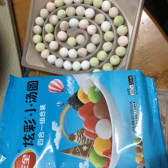 三全 炫彩小汤圆 四合一组合装 260g (草莓、黑芝麻、金沙、巧克力) 晒单图