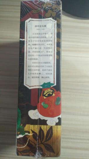 京极夏彦:前巷说百物语 晒单图