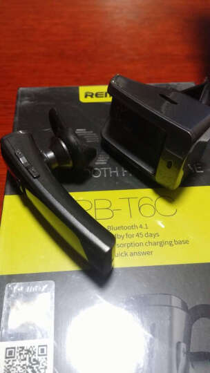 REMAX RB-T6C车载蓝牙耳机4.1一拖二可听音乐 带车载磁吸充电座 出风口耳机座 金色 晒单图