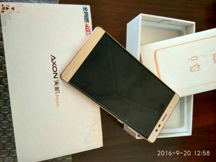 中兴 AXON天机 MAX 华尔金 移动定制版4G手机 双卡双待 晒单图