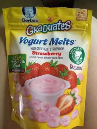美国 嘉宝酸奶溶溶豆进口宝宝零食 菠萝黄桃味+草莓味 晒单图
