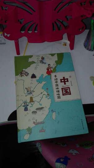 【正版包邮】中国:手绘中国地理地图 晒单图
