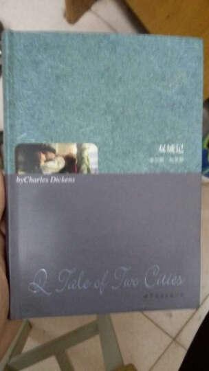 正版 世界名著典藏系列 双城记 英文全本 英文原版小说英语课外读物外国名著小说 晒单图