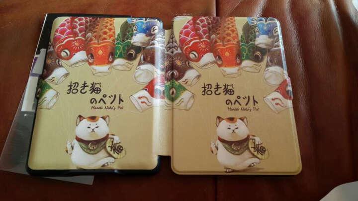 丁奇Kindle 958版保护 Kindle Paperwhite1/2/3电子书休眠皮套 单车恋人 晒单图