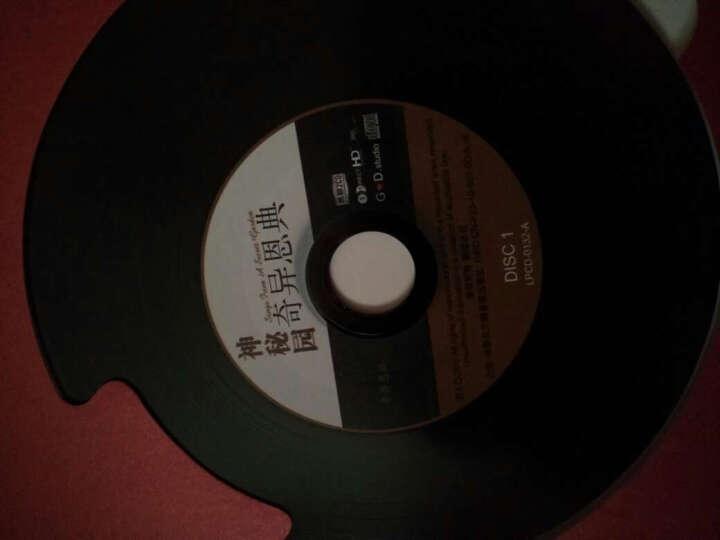 黑胶.神秘园:奇异恩典(2CD) 晒单图