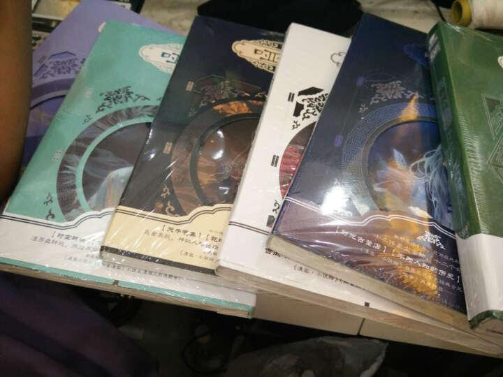 哑舍0+1+2 +3+4+5(全套全集共6册)哑舍小说 玄色著 晒单图