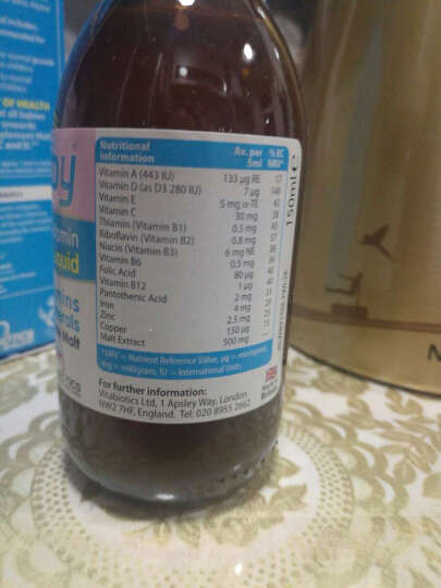 vitabiotics 英国 Wellbaby 14种复合综合维生素营养液 婴幼儿童补铁 Osteocare液体钙镁锌---- 晒单图