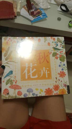 幸福四季水彩花园:秋之花卉 晒单图