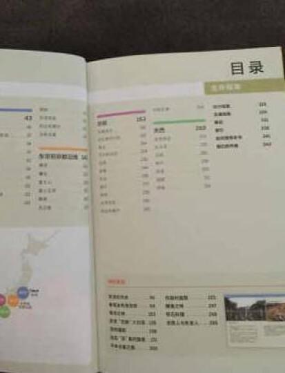 孤独星球Lonely Planet旅行指南系列:东京到京都 晒单图