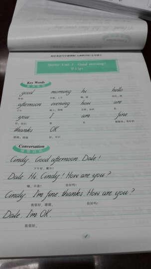 华夏万卷字帖 初中英语写字课课练(人教新目标 七年级上册) 晒单图