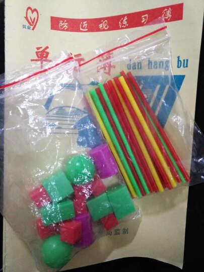 数学教具 小学生1-6年级学具盒小学算术玩具正方体益智蒙氏人教版 小学六年级 第十二册 下册 晒单图