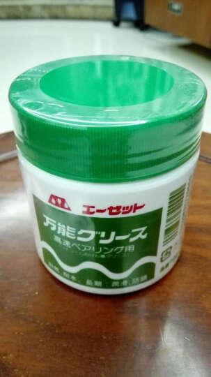 AZ多功能润滑脂黄油高速轴承室内外机器长效润滑防锈日本进口润滑脂 200g 720 晒单图
