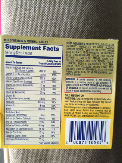 美国美版美赞臣Enfamil 孕妇DHA 胶囊脑黄金海藻油+综合维生素 铁 叶酸【美国直邮】 3盒(DHA+维生素) 晒单图