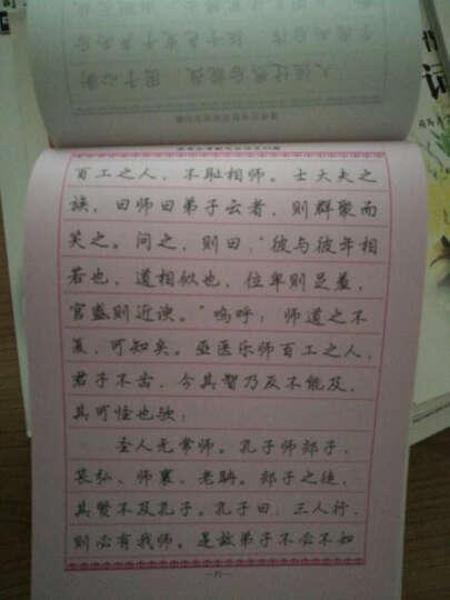 司马彦字帖 写字·中学生必背古诗词(描摹) 晒单图