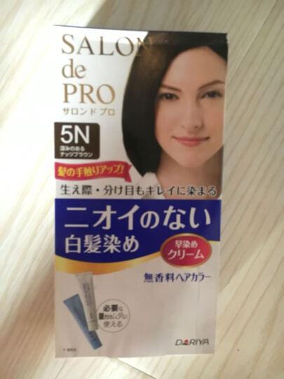 Salon de pro 日本塔丽雅SALON de PRO白发染发膏染发剂女士一洗黑 5N深核桃棕色 晒单图