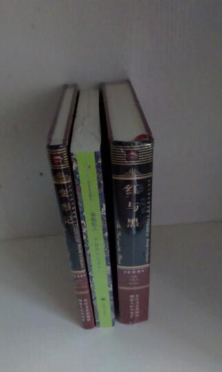 世界文学名著典藏:变形记(全译本) 晒单图