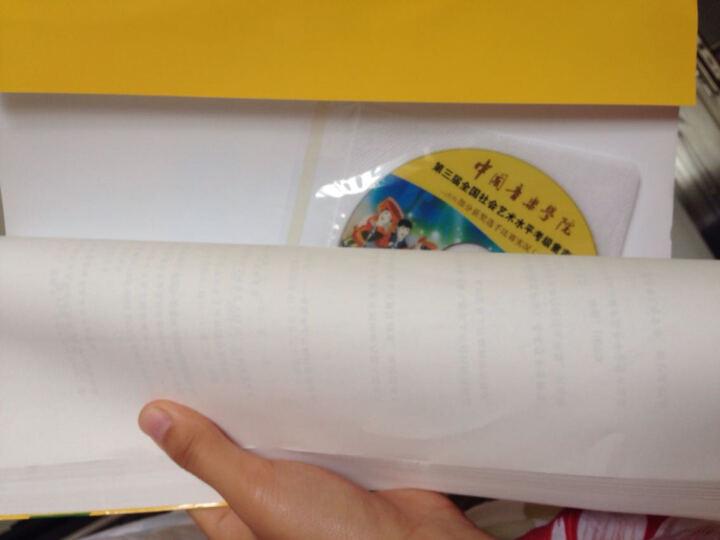 中国音乐学院社会艺术水平考级全国通用教材:童声(第2套)(7-10级)(附光盘) 晒单图