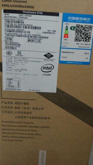 联想(ThinkCentre)E73S台式办公电脑整机(i3-4160T 4G 500G 集显 三年上门Win7)21.5英寸10EN001ACD 晒单图