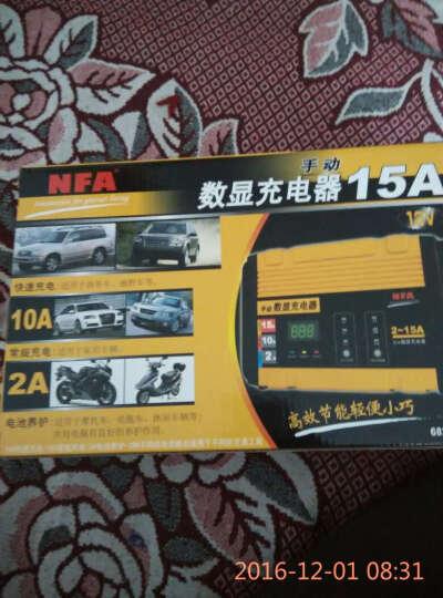 NFA纽福克斯 全自动 汽车 电瓶 充电器12V/24V 蓄电池充电机 智能修复  智能充电 数显 6814N-12A 12V 电瓶数显充电器 晒单图