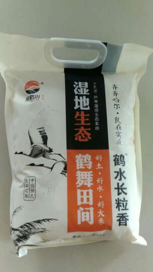 金鹤川 东北大米 长粒香大米 齐齐哈尔特产米 大米粳米 2.5KG*3 晒单图