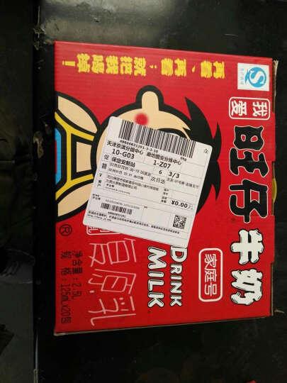 旺旺 旺仔牛奶 125ml*20礼盒装 晒单图