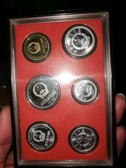 新中国硬币精制币套装1992年1991年多年份可选精制币硬币套装 1992年精制币 晒单图