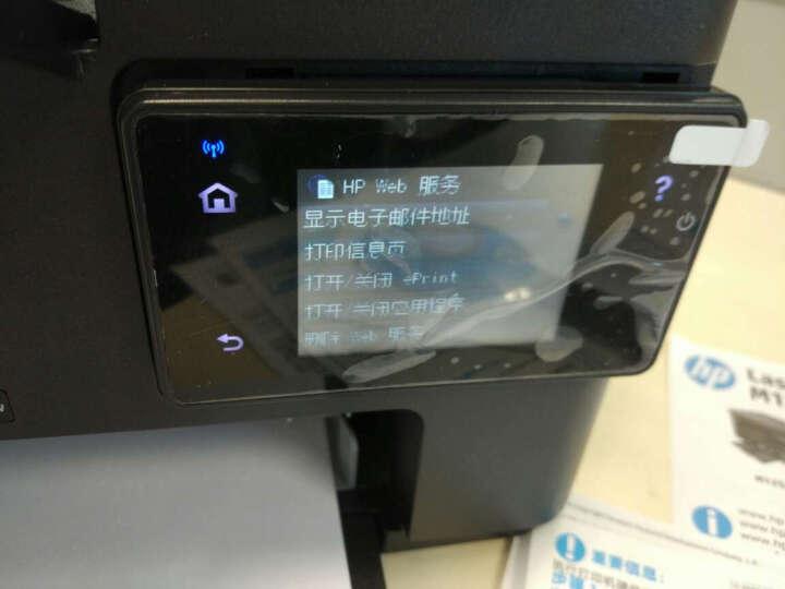 惠普(HP)黑白激光多功能一体机打印传真复印四合一家用办公身份证复印件A4 惠普M128FW(无线网络) 晒单图
