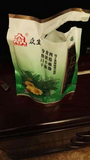 众生 清热祛湿颗粒 10克*20袋 清热解毒祛湿茶凉茶食欲不振益气生津 降火去口气 晒单图