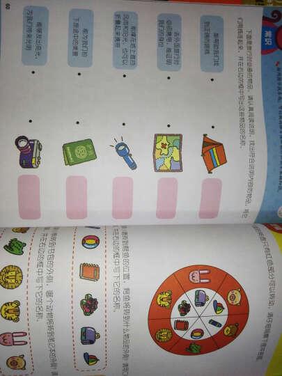 左右脑开发系列:左脑开发(7岁 最新版) 晒单图
