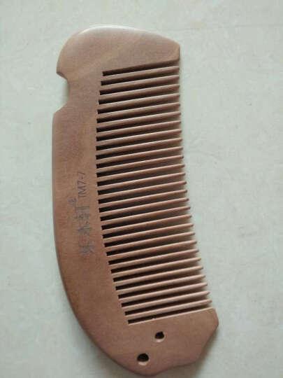 乐木轩 梳子 桃木精品桃木梳 TM7-7 配简易包装 晒单图
