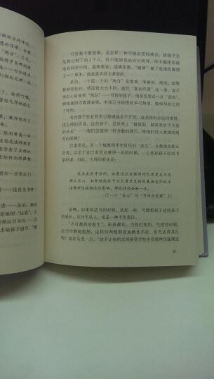 亲近母语 点灯人丛书:薛瑞萍母语课堂(礼盒装全5册 精装) 晒单图