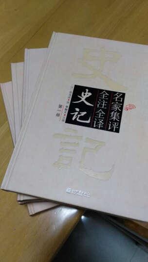 中华成语大词典(双色插图版 套装共4册) 晒单图